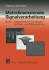 Mehrdimensionale Signalverarbeitung