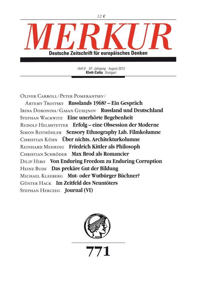 MERKUR Deutsche Zeitschrift für europäisches Denken als eBook