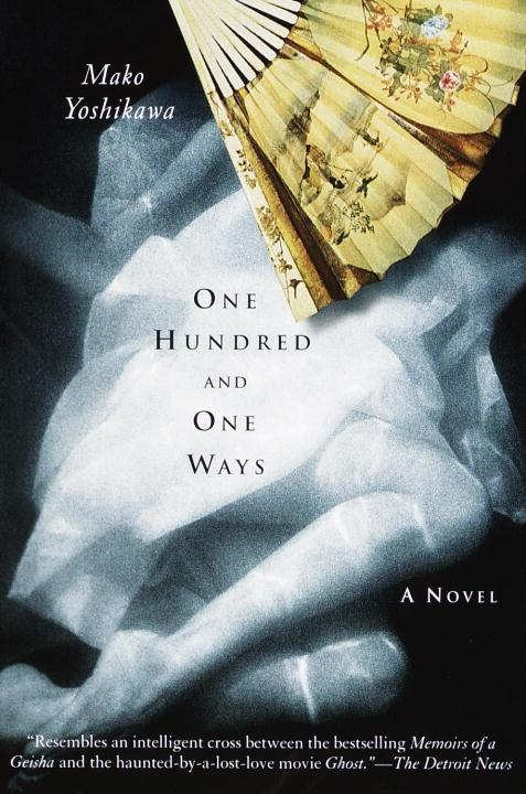 One Hundred and One Ways als eBook