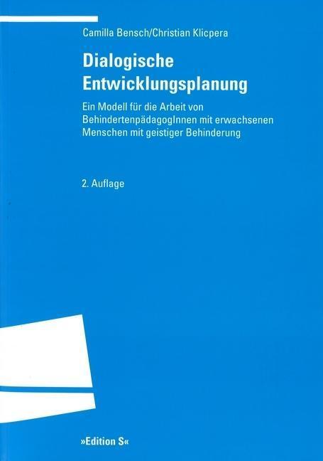 Dialogische Entwicklungsplanung als Buch