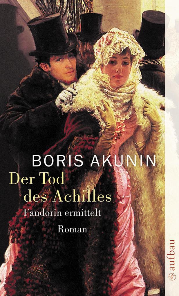 Der Tod des Achilles als eBook