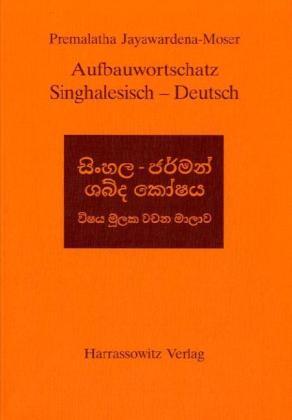 Aufbauwortschatz Singhalesisch - Deutsch als Buch