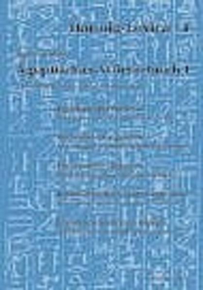 Ägyptisches Wörterbuch 1 als Buch
