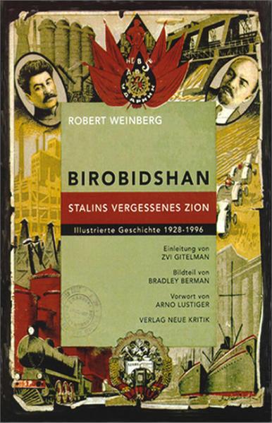 Birobidshan als Buch