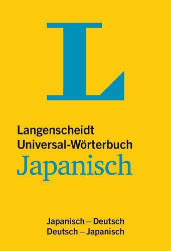Japanisch. Universal-Wörterbuch. Langenscheidt. Neues Cover als Buch