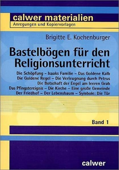 Bastelbögen für den Religionsunterricht 01 als Buch