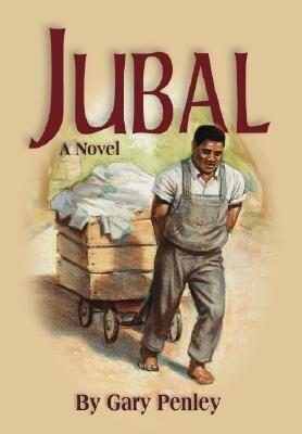 Jubal als Buch