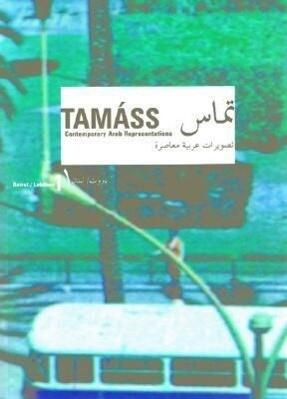 Tamass 1: Contemporary Arab Representations: Beirut/Lebanon als Taschenbuch