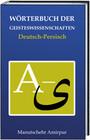 Wörterbuch der Geisteswissenschaften