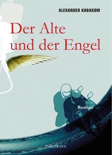 Der Alte und der Engel als Buch (gebunden)