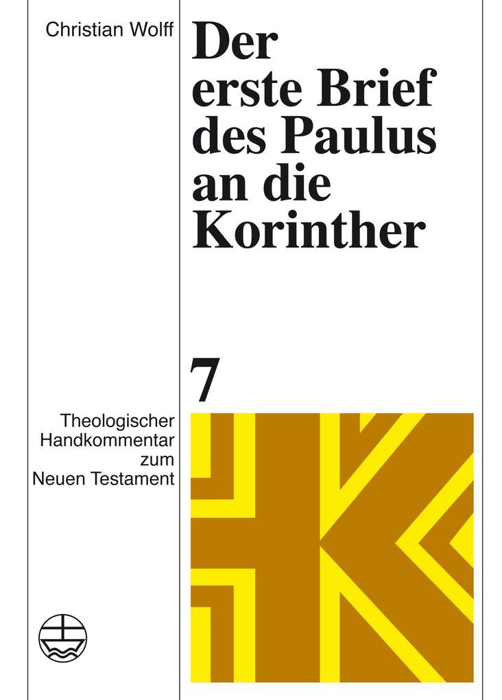 Der erste Brief des Paulus an die Korinther als eBook