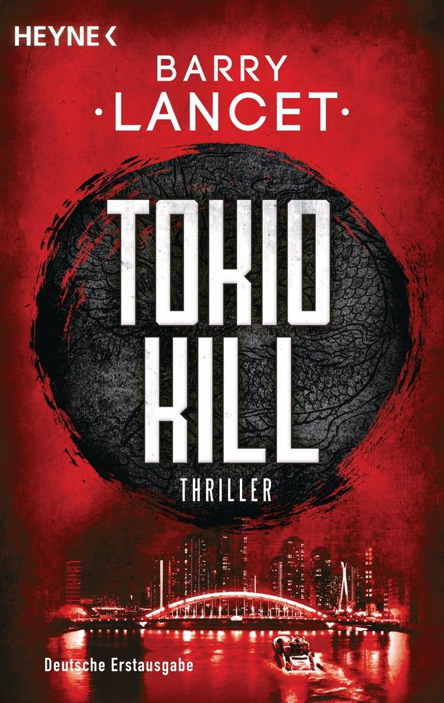 Tokio Kill als eBook