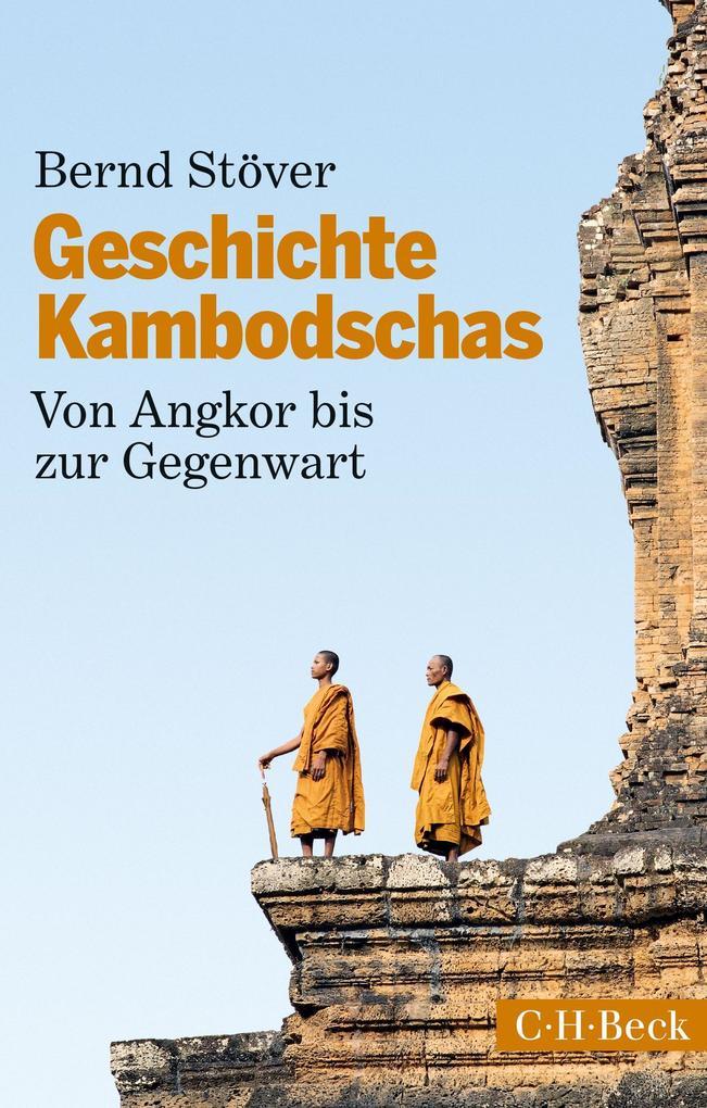 Geschichte Kambodschas als eBook