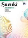 Suzuki Cello School Revised 4, mit CD