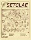 SETCLAE, Third Grade