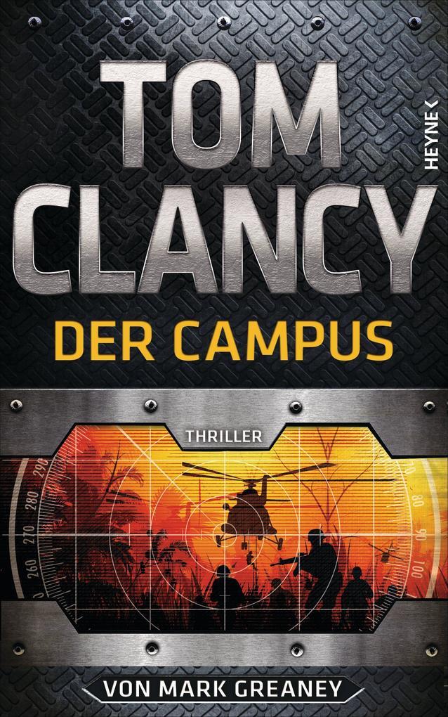 Der Campus als eBook
