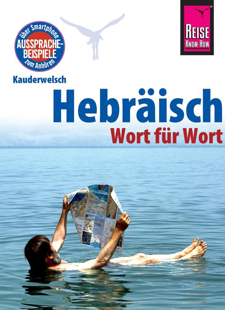 Hebräisch - Wort für Wort: Kauderwelsch-Sprachführer von Reise Know-How als eBook