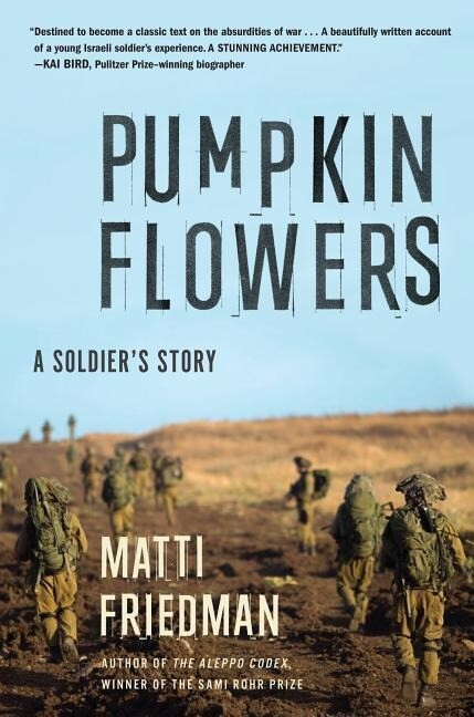 Pumpkinflowers als Buch von Matti Friedman