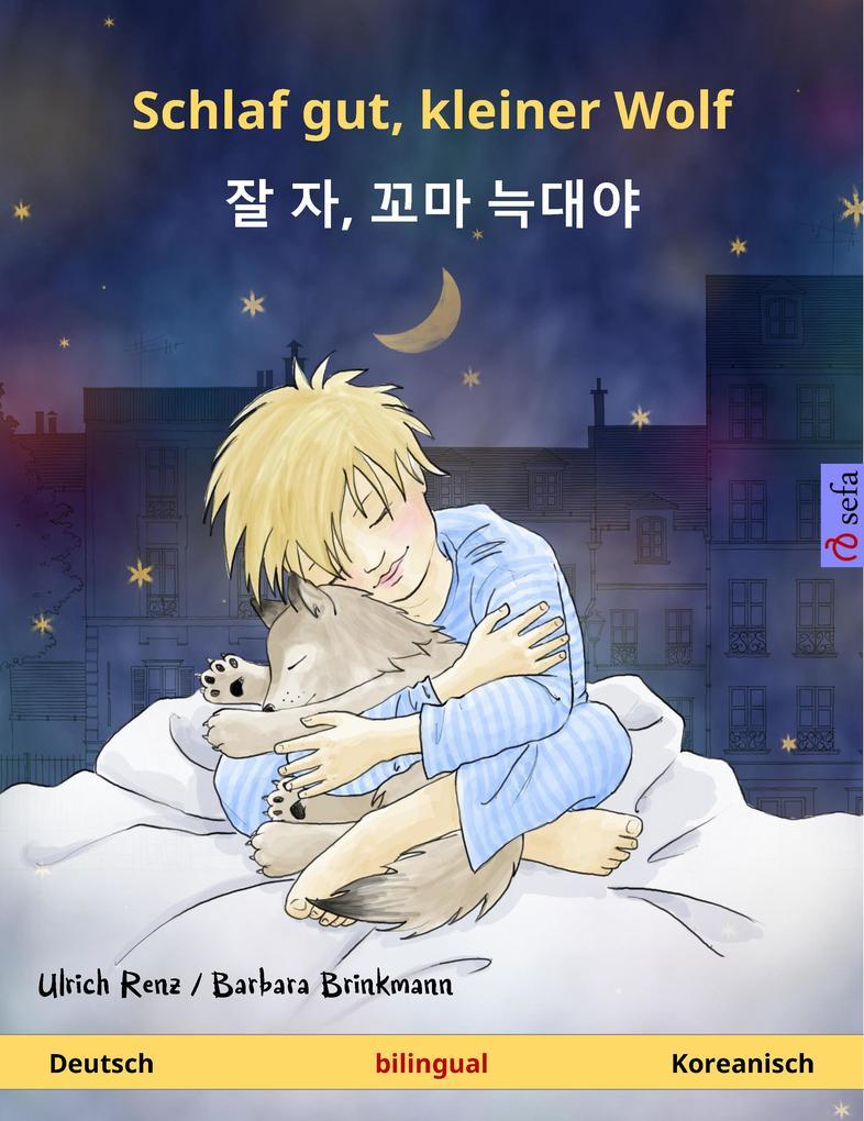 Schlaf gut, kleiner Wolf - ' ', '' ''' (Deutsch - Koreanisch). Zweisprachiges Kinderbuch, ab 2-4 Jahren als eBook