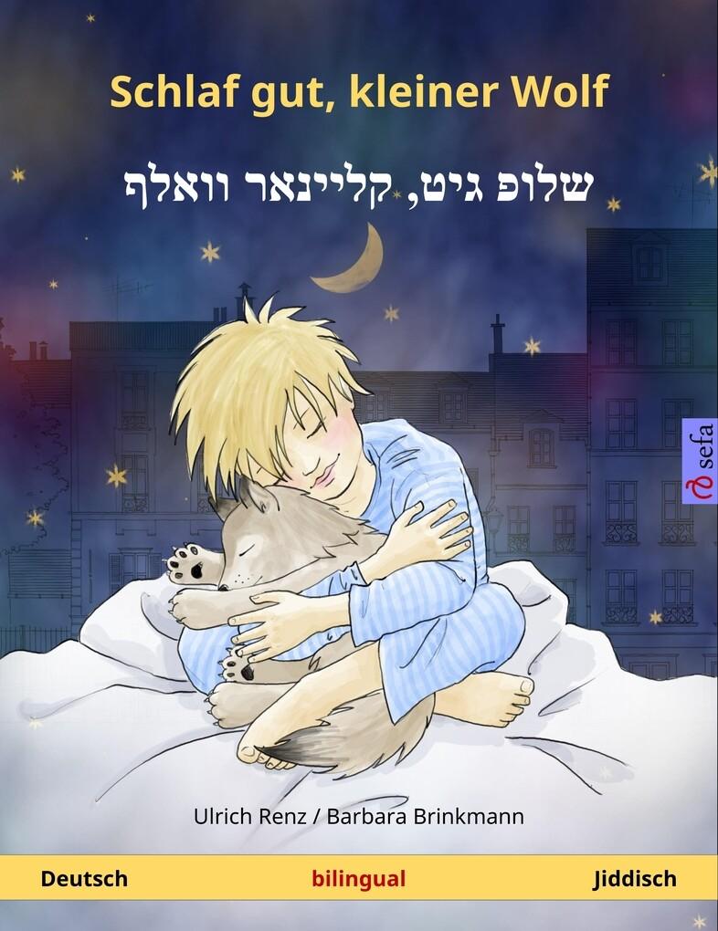 Schlaf gut, kleiner Wolf - '''' ''',' '''''''' ''''' (Deutsch - Jiddisch). Zweisprachiges Kinderbuch, ab 2-4 Jahren als eBook