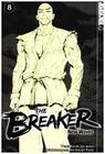 The Breaker - New Waves 08