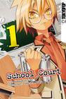 School Court 01