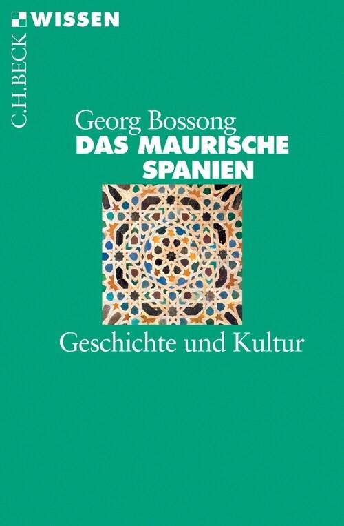 Das Maurische Spanien als eBook