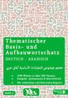 Thematischer Basis- und Aufbauwortschatz Deutsch - Arabisch / Syrisch 02