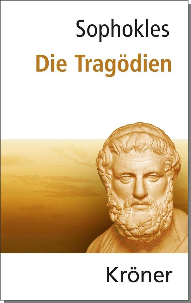 Sophokles: Die Tragödien als eBook