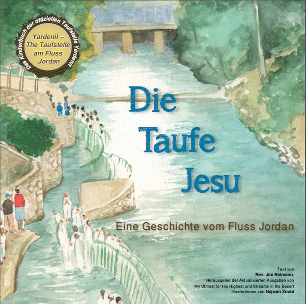 Die Taufe Jesu als eBook