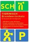 Tigrinya Grundwortschatz 02