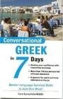 Conversational Greek in 7 Days