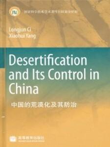 Desertification and its Control in China als eBook von Longjun Ci, Xiaohui Yang