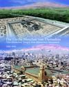 Die Große Moschee von Damaskus