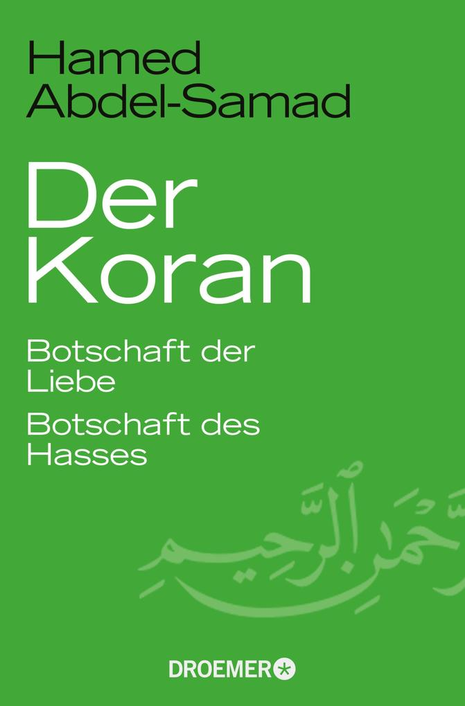 Der Koran als eBook