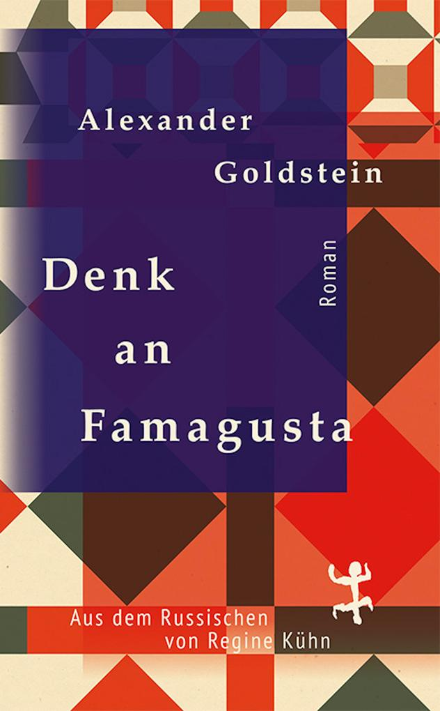 Denk an Famagusta als eBook