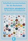 Schulfach-Lernwortschatz für die Realschule Deutsch-Arabisch