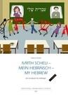 Ivrith scheli - Mein Hebräisch - my hebrew