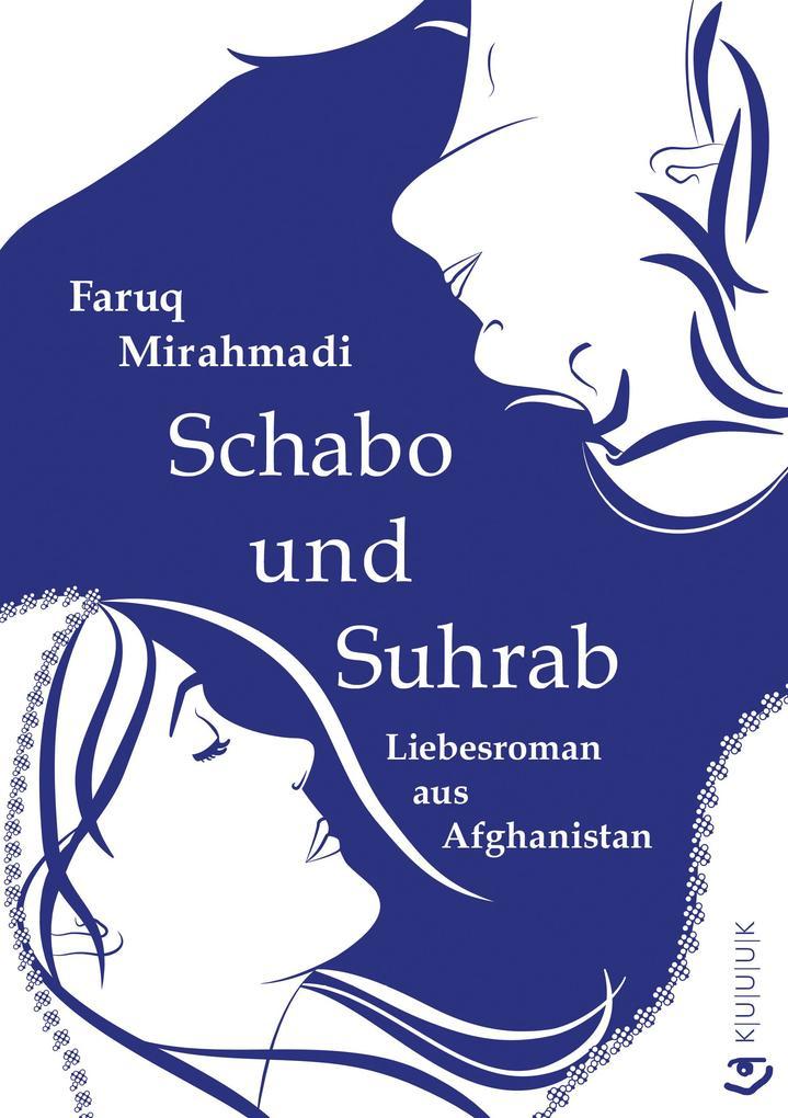 Schabo und Suhrab als eBook