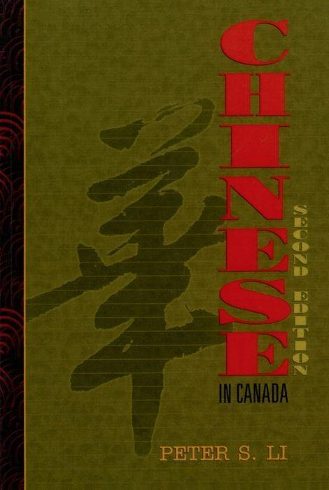 Chinese in Canada: Second Edition als Buch