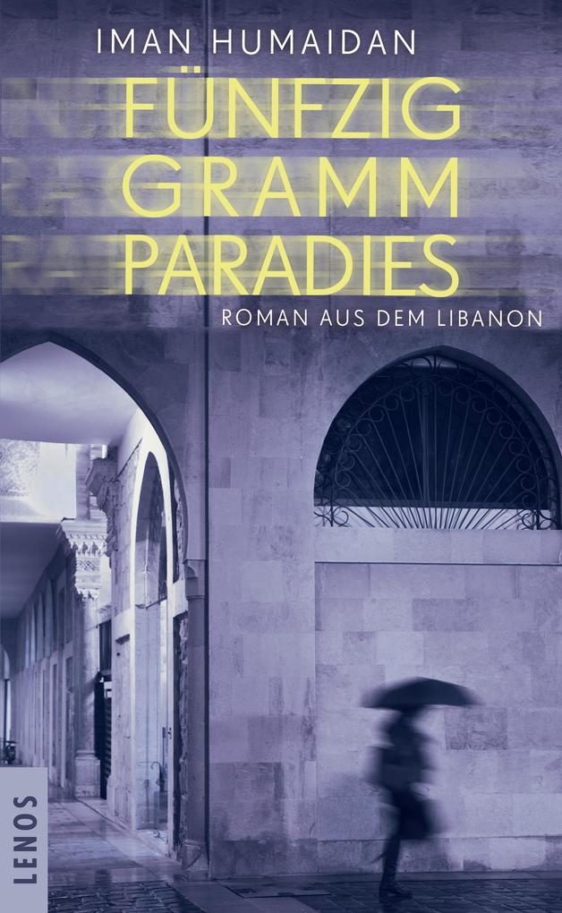 Fünfzig Gramm Paradies als eBook
