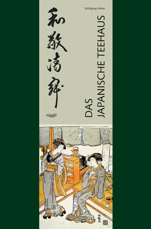 Das japanische Teehaus als Buch (gebunden)