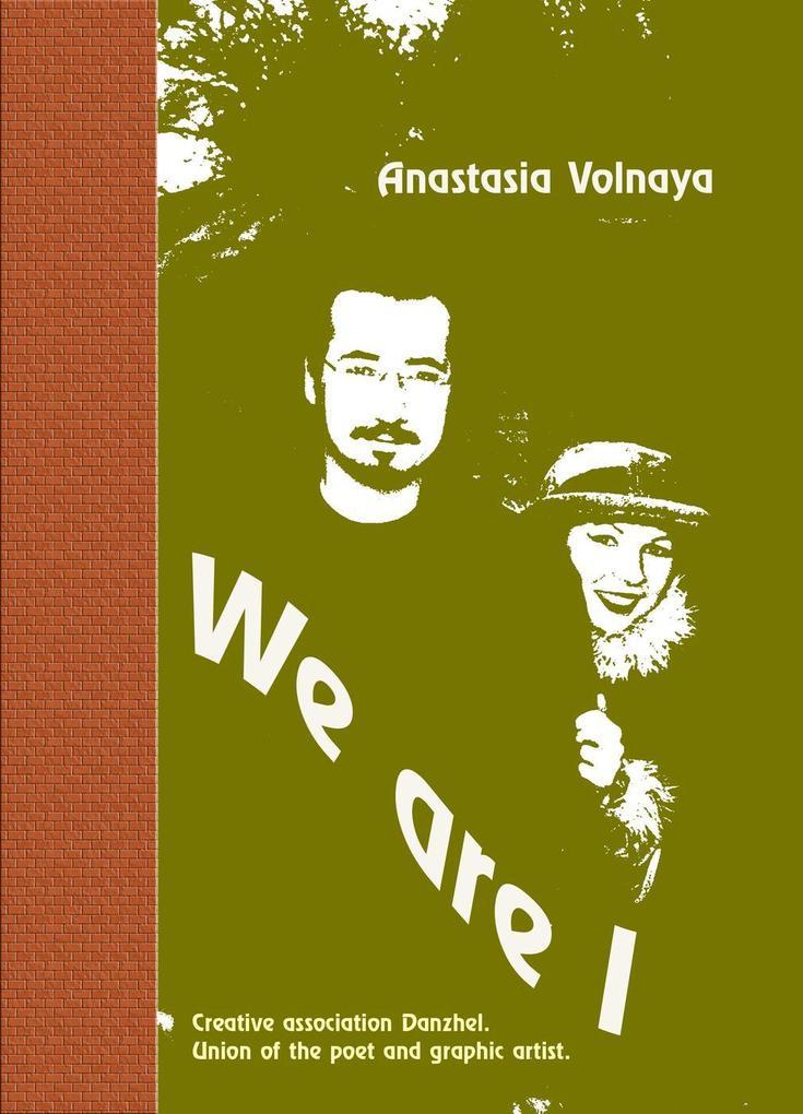 We are I als eBook