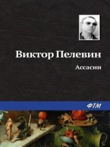 ´´´´´´´ als eBook von ´´´´´´ ´´´´´´´