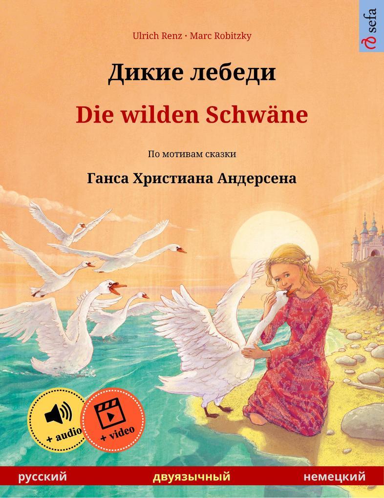 Dikie lebedi - Die wilden Schwäne (Russian - German)