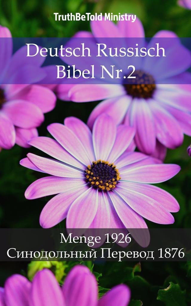 Deutsch Russisch Bibel Nr.2