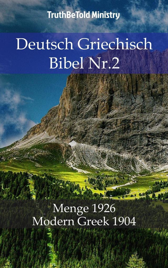 Deutsch Griechisch Bibel Nr.2