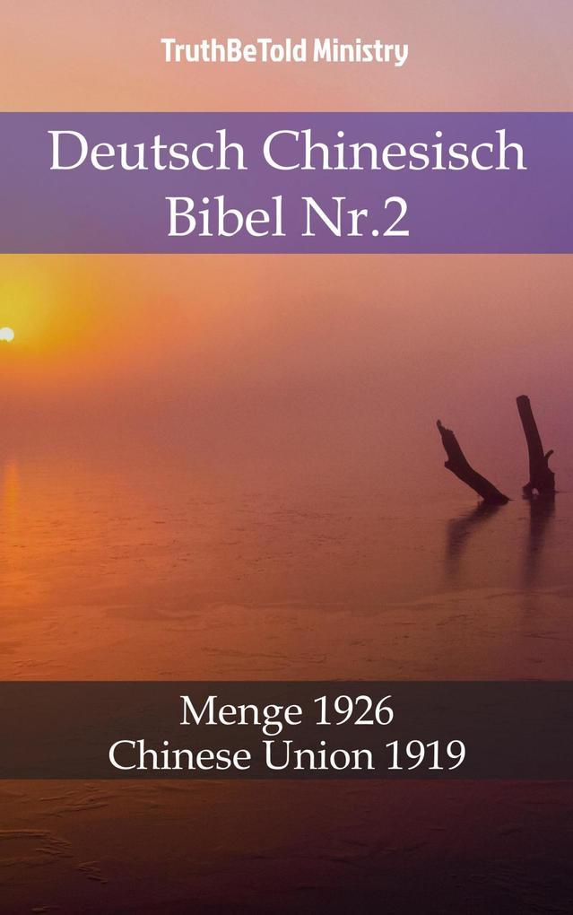 Deutsch Chinesisch Bibel Nr.2