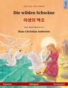 Die wilden Schwäne - ''' '' (Deutsch - Koreanisch). Zweisprachiges Kinderbuch nach einem Märchen von Hans Christian Andersen, ab 4-6 Jahren