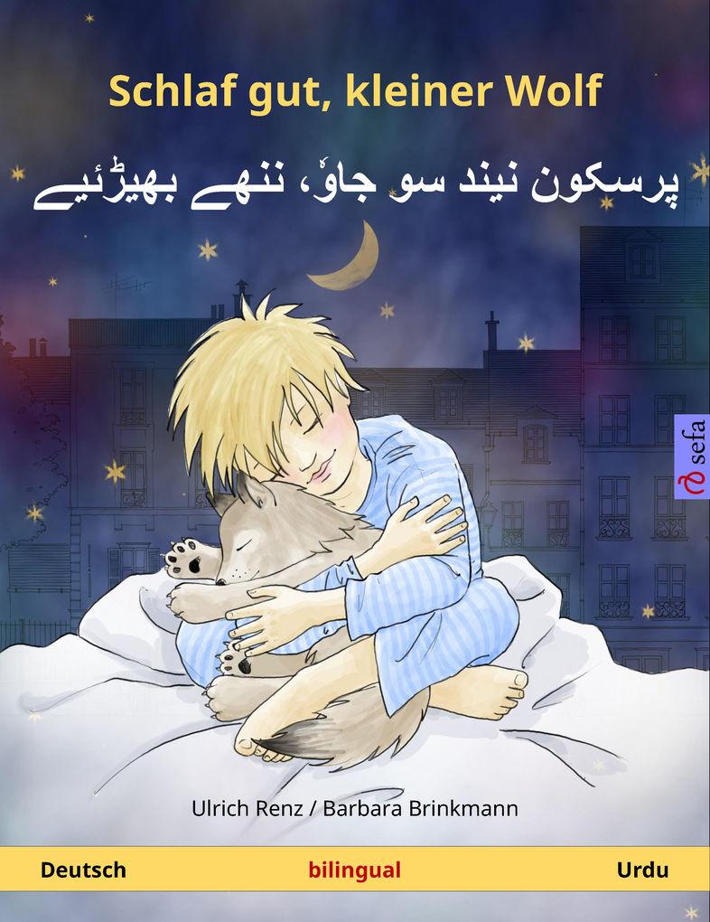 Schlaf gut, kleiner Wolf - '''''' '''' '' ''''' '''' ''''''' (Deutsch - Urdu). Zweisprachiges Kinderbuch, ab 2-4 Jahren als eBook